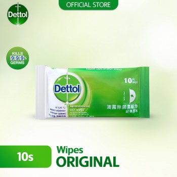 Dettol Anti-Bacterial Wet Wipes 10s (Bahrain)