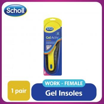 Scholl Gelactiv Insoles Work Women